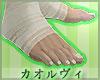 Bandage Male Feet-White