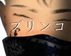 Tong cst brows