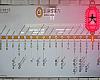 e Metro sign v2