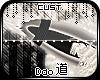 -Dao; Snow Ears V3