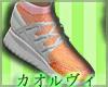 Kicks- Orange