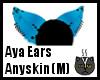 Anyskin Aya Ears (M)