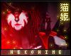 [HIME] Kenji Spike