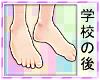 [KA] AfterSchool Feet