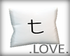 .LOVE. Letter t Pillo