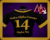 Be DAO 14 Alpha Nu