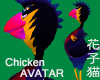 V-K Chicken AVATAR:Blue