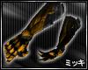 ! HQ Gold Nano Gauntlets