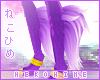[HIME] Laven Leg Fur