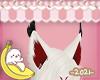 S! Kitsune Ears