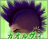 Rai Hair - Purple
