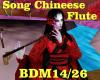 SongChineFlute BDM14/26