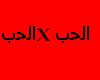 XAL7OBX