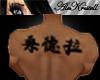 [A]tatto Sandra/chino