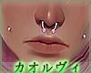 Septum Piercing- Pink