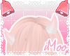 Glittery Horns | Cutie