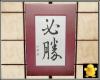 C2u Oriental Art 1