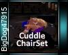 [BD]CuddleChairSet