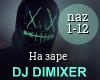 DJ DimixeR - Na zare