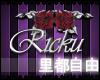 ~RCK~ Ricku Necklace