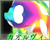 COW SHARK! - Rainbow