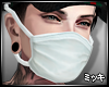 ! Surgical Mask