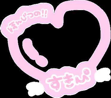 sticker_206968779_40